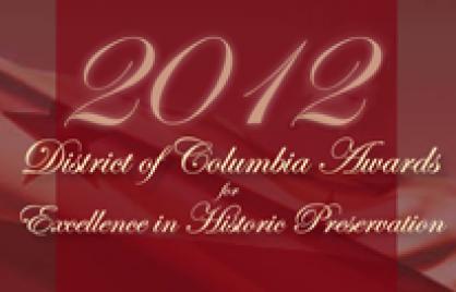 2012 HP Awards banner image