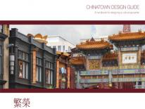 Image of Chinatown Design Guide cover