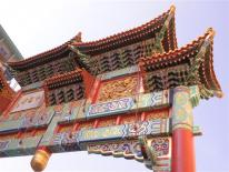 Image of Chinatown Cultural Development Strategy Update - DC Chinatown Archway