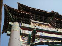 Photo of Chinatown Arch